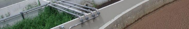 EPNAC : la gestion intégrée des eaux urbaines des petites et moyennes collectivités